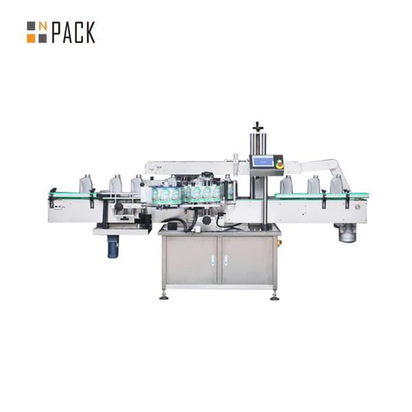 Automatische doppelseitige Etikettiermaschine