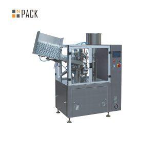 Hochleistungs-Schlauchfüllmaschine für kosmetische Kunststoffcreme