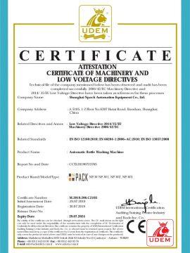 CER Zertifikat der automatischen Flaschenwaschmaschine