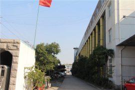 fabrik zeigen