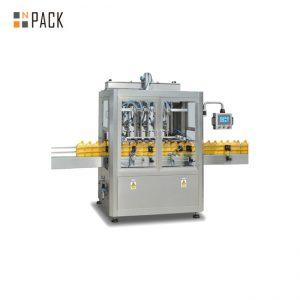Kostenloser Versand Preis automatische abgefüllte Motor Schmiermittel Sojabohnen Palme Speiseöl Füllmaschine
