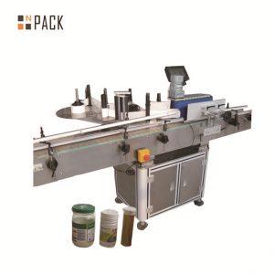 Kleine Flaschenetikettiermaschine / Schrumpfschlauchflaschenetikettiermaschine